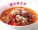 大阪王将「四川豚山ボンバー担担麺」「肉撃カオス焼豚炒飯」た、食べたい!