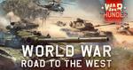 「War Thunder」、大規模バトルモード「世界大戦」サードシーズンが開戦