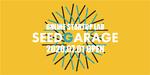 ツクリエ、起業をサポートするオンライン施設「SEEDGARAGE」を開設