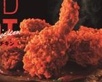 KFCの夏がやってきた「レッドホットチキン」今年は7月8日スタート