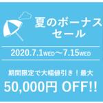 明日まで!Core i9-10900X&Quadro RTX 4000のハイスペックPCが安い!