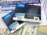 CrucialのNVMe M.2対応SSD「P5」シリーズに2TBなど新モデル追加