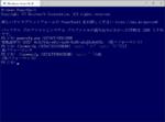 Windows 10で電力プラン情報を取得する