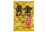 黄金の暴君ハバネロ登場!日本一辛い黄金一味使用