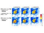 日本気象協会、AIを用いた「ダムの事前放流判断支援サービス」を運用開始