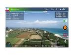 ドローンプラットフォーム「docomo sky」の新機能と新料金プランを発表