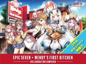 都内3店舗の『ウェンディーズ・ファーストキッチン』で『Epic Seven』とのコラボキャンペーンが開催中