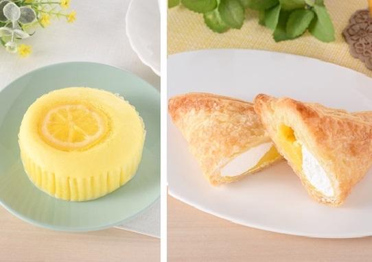 ファミマ、暑い夏にピッタリなレモンを使ったパン3種