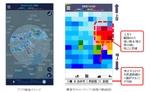 高性能気象レーダーのデータを活用したアプリ「tenki.jp Tokyo 雨雲レーダー」