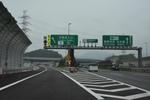新東名の新たな入口「伊勢原区間」は東京側からの実質的な起点