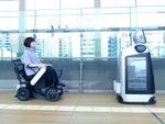 パナソニック、高輪ゲートウェイ駅で案内ロボットの実証実験を実施