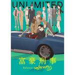 【2020夏アニメ】『富豪刑事 Balance:UNLIMITED』に『とある科学の超電磁砲T』