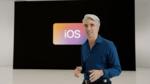 アップルiOS 14、一番うれしいのは動画が観やすい機能