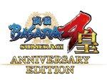 「カプコンTV!」第125回では『MHW:IB』『戦国BASARA4 皇 ANNIVERSARY EDITION』ほかを紹介!