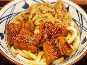 丸亀製麺、牛肉×ウナギのぶっかけうどん!