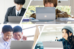 Surface 学生優待プログラムの対象年齢を大幅拡大