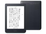 電子書籍リーダー「Kobo Nia」予約受け付け開始 1万978円