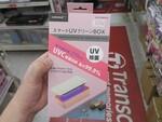 スマホを最大99.9%除菌できるというUVライトケースが1480円!