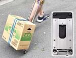 サンコー、A5サイズ程度に折りたたんで持ち運べるキャリーカート