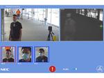 NEC、カメラ技術による感染症対策ソリューションをハワイ主要5空港に提供