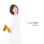 藤田恵美の邦楽カバー第2弾など、高音質録音をハイレゾで聴こう