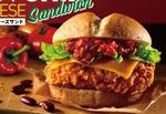 KFC「ホットチリチーズサンド」夏にぴったりの辛口メニュー