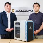 """GALLERIA新PCがゲーマーの""""相棒""""たりえるのは、開発者もゲーマーの習性を知り尽くした""""ゴリゴリのゲーマー""""だったから"""