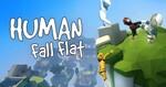 ふにゃふにゃパズルアクションゲーム「ヒューマン フォール フラット」、スマホ版1周年記念サマーセール