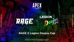 芸人もアイドルもVTuberも社長も参戦!「RAGE × Legion Doujou Cup」7⽉24⽇開催︕