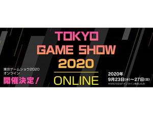 史上初だらけの挑戦!「東京ゲームショウ2020 オンライン」が特設会場をAmazonのサイト上に設置!