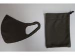 ランニングなどのスポーツ向けの飛沫防止マスク
