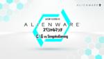 デル、「レインボーシックス シージ」ALIENWAREスペシャルマッチをライブ配信