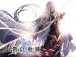 『軌跡』シリーズ最新作『英雄伝説 創の軌跡』が8月27日発売!