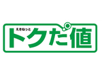 JR東日本、JR 東日本アプリとえきねっとアプリの連携を強化
