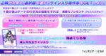 クロスオーバーRPG「ファンタジア・リビルド」でTwitterキャンペーン開催