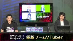 怒涛の展開を見せた「RAGE × Legion Doujou Cup」にはeスポーツの楽しさのすべてが詰まっていた!