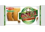 わさビーフパンが今年も!「第一パン」×「山芳製菓」
