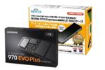 Samsung SSD「970 EVO Plus」+AOTECH製ケースのすぐに使えるパッケージが登場