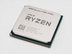 Renoirのデスクトップ版「Ryzen PRO 4000Gシリーズ」3モデルの性能を検証