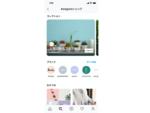 「Instagramショップ」日本でも発見タブに導入