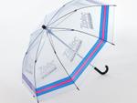 アイカサ、ジップロックを再利用した傘のシェアリングサービス開始へ