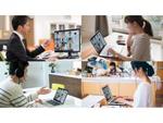 中小企業がリモートワーク導入に適した「Remote Work Starter Plan」、マイクロソフトから