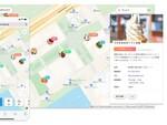 プラチナマップ、店舗や施設が混雑情報を登録できる追加機能