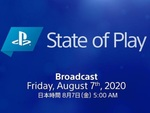 PlayStationの情報番組「State of Play」が8月7日の早朝5時から配信決定!