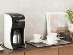 タイガー魔法瓶、ドリップバッグ対応の3WAYコーヒーメーカー「ACT-E040」