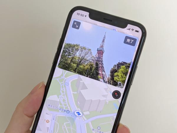 アップル版ストリートビューも開始、「マップ」日本向け地図データ大幅刷新