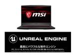 MSI、同社ノートPCにおけるUnreal Engine動作確認済みモデルを発表