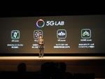 嵐、ソフトバンクの「5G LAB」でファンにワクワクした体験を!