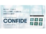 コーピー、AI運用・品質管理プラットフォーム「CONFIDE」をプレローンチ