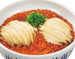 【本日発売】なか卯、豪華海鮮「いくらあわび丼」